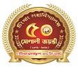 টিংখাং  মহাবিদ্যালয়